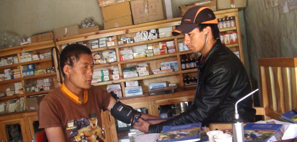 Namkghyung Charity Clinic